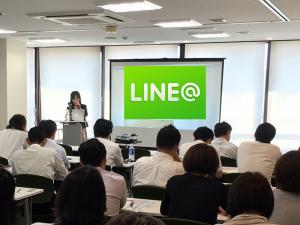 ビジネスチャンスをつかもう!【LINE@活用セミナー】